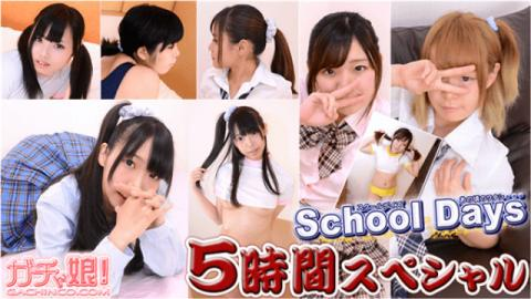 Heydouga 4037-PPV339 Eve Other School Days 5 Hour Special Part 3