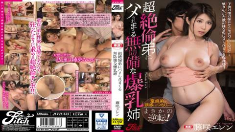 JUFD-835 - Im Going To Seduce The Unprotected Bombshell Older Brother And Sister Who Is Fucked By My Supernova Younger Brother   It Is A Reversal Of A Fool! Fujisaki Eren