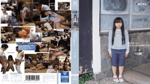 Minimum MUM-279 A Coincidental Discovery A Video Record Of A Barely Legal Mei Hairless Pussy - Minimum AV
