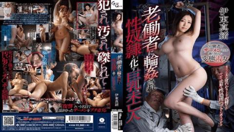GVG-469 Mao Itou Busty Widow Ito Mao Turn Into A Gangbang Are Sex Slaves In The Old Workers - Glory Quest
