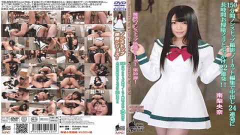 FS.KnightsVisual KV-192 Riona Minami 150-minute Non-stop Shooting, Uncut Editing Cum Shot Pissing Out In 24 Shots And Cleaning For A Long Time Blowjob And Bukkake 22 Shots