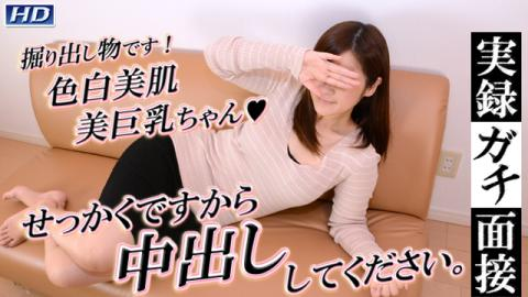Gachinco gachi1064 Yumi - Japan Sex Porn Tubes