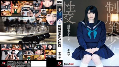QBD-079 - Uniform Pretty Fuck Koda Yuma - Dream Ticket