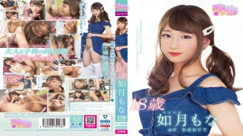 OPPW-068 18 Years Old Mona Kisaragi Her Adult Video Debut A She-Male Who Transcends The High Standards Of A Beautiful Girl