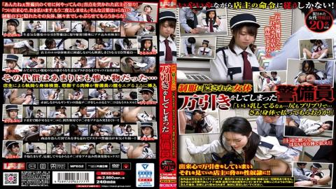 REXD-340 The Female Flesh Hidden Under Her Uniform - Security Guard Caught Shoplifting Look At These Lovely Tits And This Fine Ass... You'll Pay Me Back With Your Body!