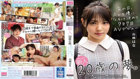 MIFD-131 Fresh Face Dreams Of A 20 Year Old. AV Debut 987 Days After That Day She Decided To Be An AV Actress Hana Shirato